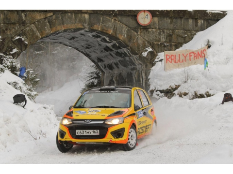 LADA Rally CUP 2017